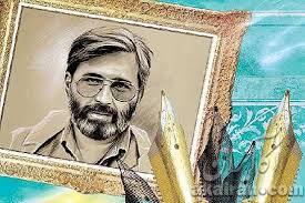نگاهی به آثار شهید آوینی