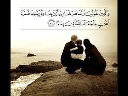 سبک زندگی خانواده برتر از منظر قرآن