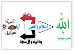 علت مخالفت وهابیت با اهل سنت
