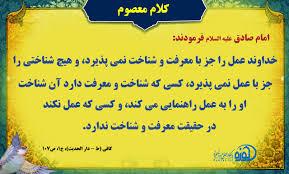 شناخت و معرفت خداوند در قرآن