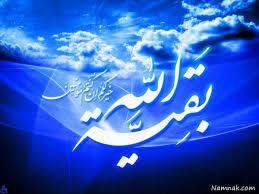برخی رخدادهای پس از ظهور با یادکرد مبانی اسلامی آن
