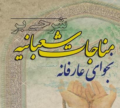 فرق ندا با دعا
