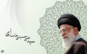 احکام عید فطر بر اساس فتاوای مقام معظم رهبری حفظه الله