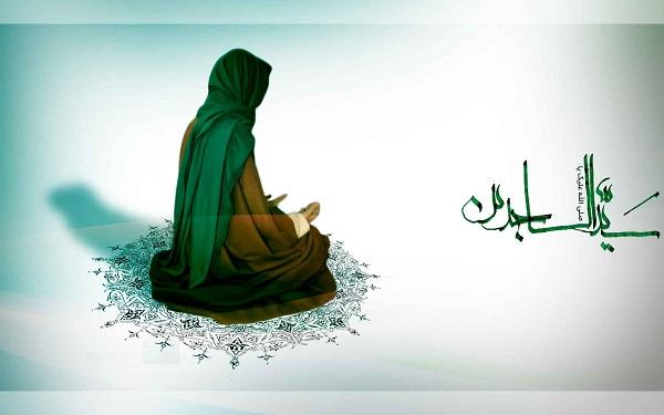 جایگاه نماز در کلام امام سجاد (علیه السلام)