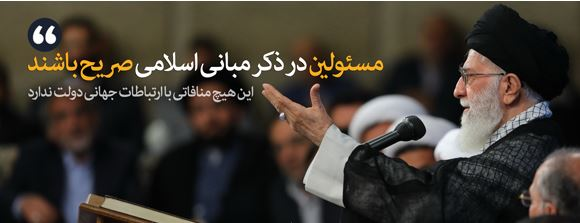 بیانات رهبر انقلاب در محفل انس با قرآن کریم به مناسبت آغاز ماه مبارک رمضان 1396/03/06