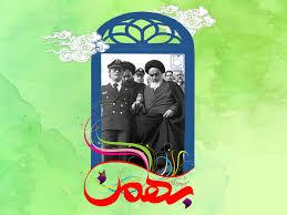 نتایج و دستاوردهای پیرزوی انقلاب اسلامی