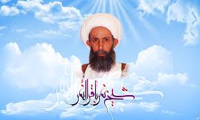 شیخ شهید، آیت الله نِمِر، بالای چوبه دار