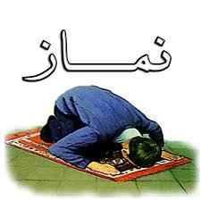 سایر آداب نماز
