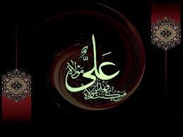 دعای درخواست باران در کلام امیرمومنان علی علیه السلام
