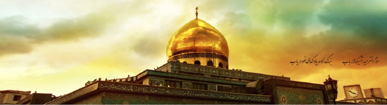 رحلت حضرت زینب سلام الله علیها