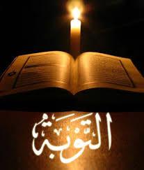 پاک شدن گناهان در شب قدر