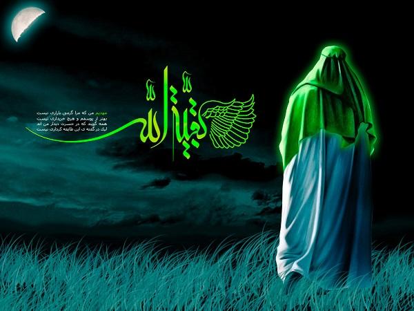 حمایت امام زمان از شیعیان