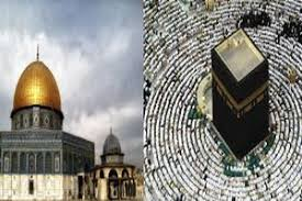 تغییر قبیله مسلمانان و اسرار آن