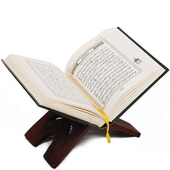 قرآن در کلام رهبری – سوره فرقان آیه 30