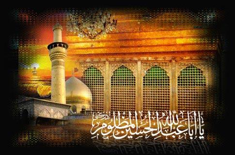 معجزاتی از امام حسین علیه السلام