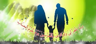 نکاتی پیرامون نیکی نمودن به والدین (حتی اگر اهل معصیت و...)