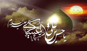 ارسال کمک برای شیعیان از زندان و حضور شبانه