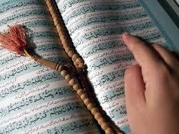 فضیلت قرائت قرآن و آداب آن