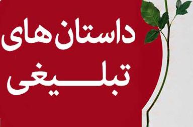 مناجات بسیار زیبای حضرت علی (علیه السلام)
