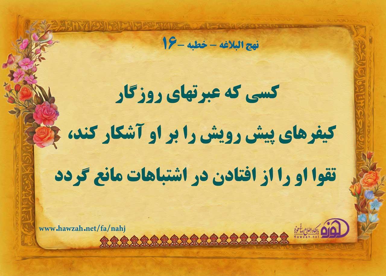 http://www.hawzah.net/Image/telegram/ghesar---95--02-07.jpg