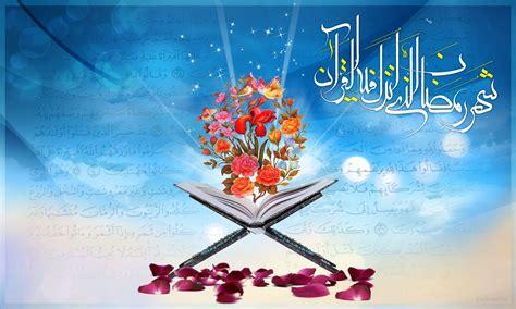 آداب تلاوت قرآن