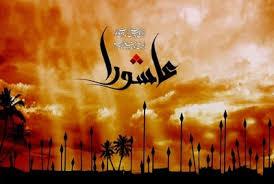 عزاداری شیعیان در روز اربعین حسین علیه السلام