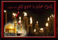 سوم رجب شهادت امام هادی علیه السلام